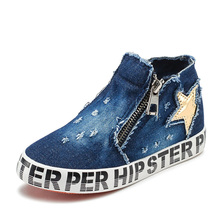 2016 Kids Boys Autumn Denim Canvas Shoes Girls Letter Star Washed Casual Sneakers Children Side Zipper Students Shoes Size 25-37