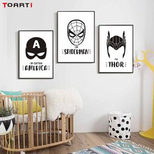 Nordic Style Black White Batman Superhero Mask Poster And Print Canvas Painting Kids Room Decoration Wall Picture Art Decor