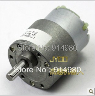 DIY Hot new DC 12 v DC motor slowdown motor small volume high torque of the