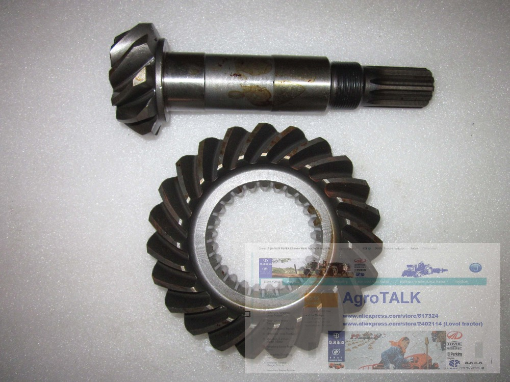 FT304.31F.138 FT304.31F.131, the Mid driving bevel gear and Main bevel gear for Foton LZT tractor FT304-454 LZT304-LZT454 ft304 31f 138 ft304 31f 131 the mid driving bevel gear and main bevel gear for foton lzt tractor ft304 454 lzt304 lzt454