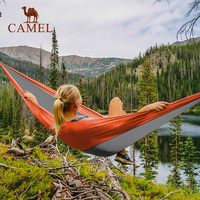 Camel outdoor hammock parachute cloth dormitory swing adult mountaineering recreational chair