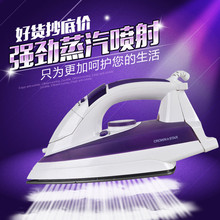 Authentic steam electric iron a 5-speed tempering handheld household steam iron