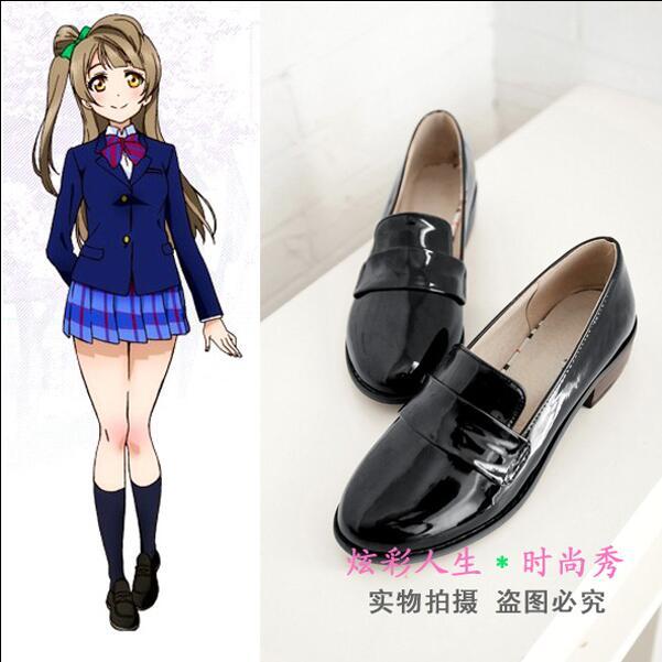 Japanese Uniform Shoes Online