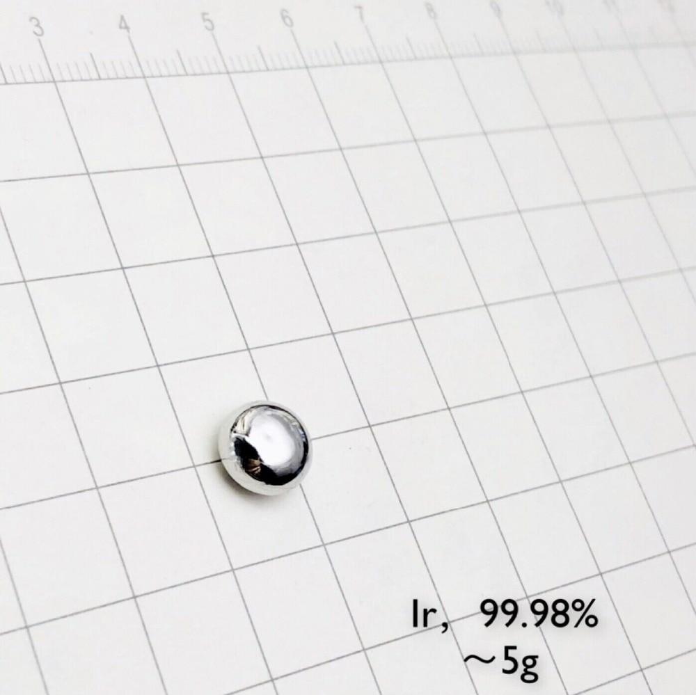 Mirror Effect Iridium Ball Ir 9998  (solid 5g pellet)