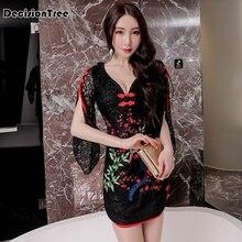 Женское японское традиционное кимоно платье цветочное винтажное вечернее платье японское кимоно платье Сексуальное Кружевное азиатское платье юката