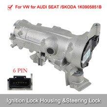 1 Pcs Ignition Switch Steering Lock & Barrel Housing For VW AUDI SEAT /SKODA 1K0905851B