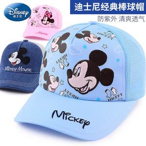 Disney casquette pour enfants mickey mouse chapeau de dessin animé de mode  chapeau pour enfant vêtements de plein air coton Réglable respirant pare  soleil ... f3e84faa6bd