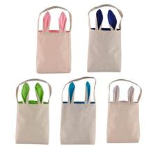 Cute Easter Egg Bunny Bags Gift Candy Bag Tote Storage Bag Bunny Burlap Carry Eggs Pouch Rabbit Ears Design Basket Container