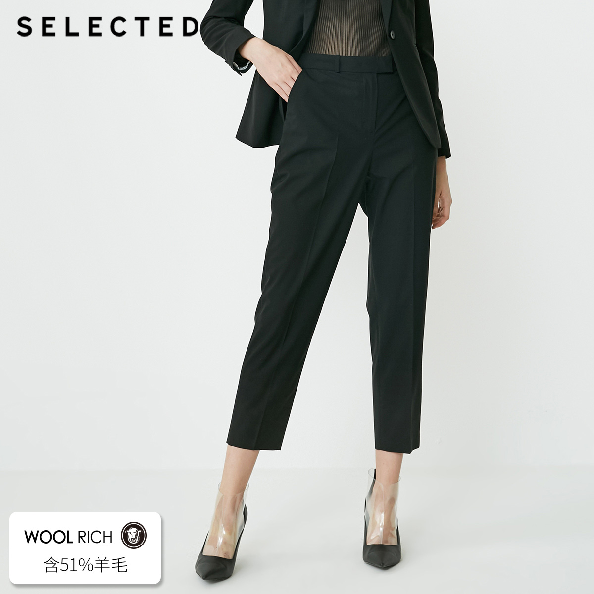 SELECTED Women s Wool blend High rise Straight Fit Crop Suit Pants SIG 418318503