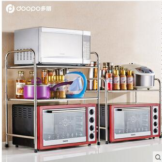 The Kitchen Shelf Is Made Of Stainless Steel Microwave Ovens Shelves And Vegetable