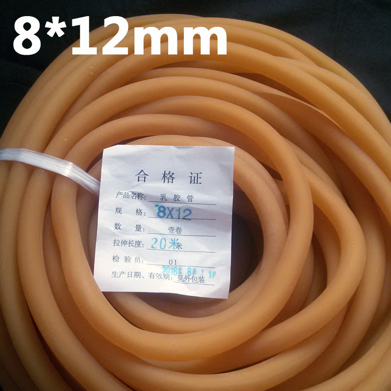 8x12mm 8mm ID 12mm OD natural Medical latex tubing LaTeX tubes rubber tube LTE-F rubber hose rubber band native rubber sac 1meter transparent food grade medical use fda silicone rubber flexible tube hose pipe tubing