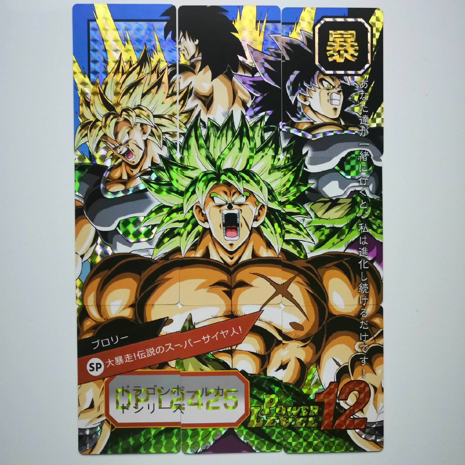 54pcs/set 9 In 1 Super Dragon Ball Z Heroes Battle Card Ultra Instinct Goku Vegeta Super Game Collection Cards