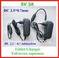5 В 2a 2.5 мм Зарядное Устройство для Ampe A10 Cube iWork8 3 Г chuwi v88 делюкс Рамос W30HD Q88 Ainol Венера Детей Tablet Наби 2 II NABI2-NV7A