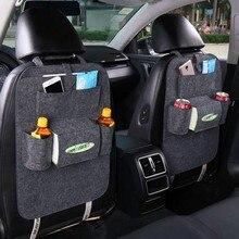Многофункциональный автомобиля сумка на спинку кресла для сиденья Леон 1 2 3 MK3 FR Cordoba Ibiza Arosa Альгамбра Altea Exeo Толедо формула Cupra