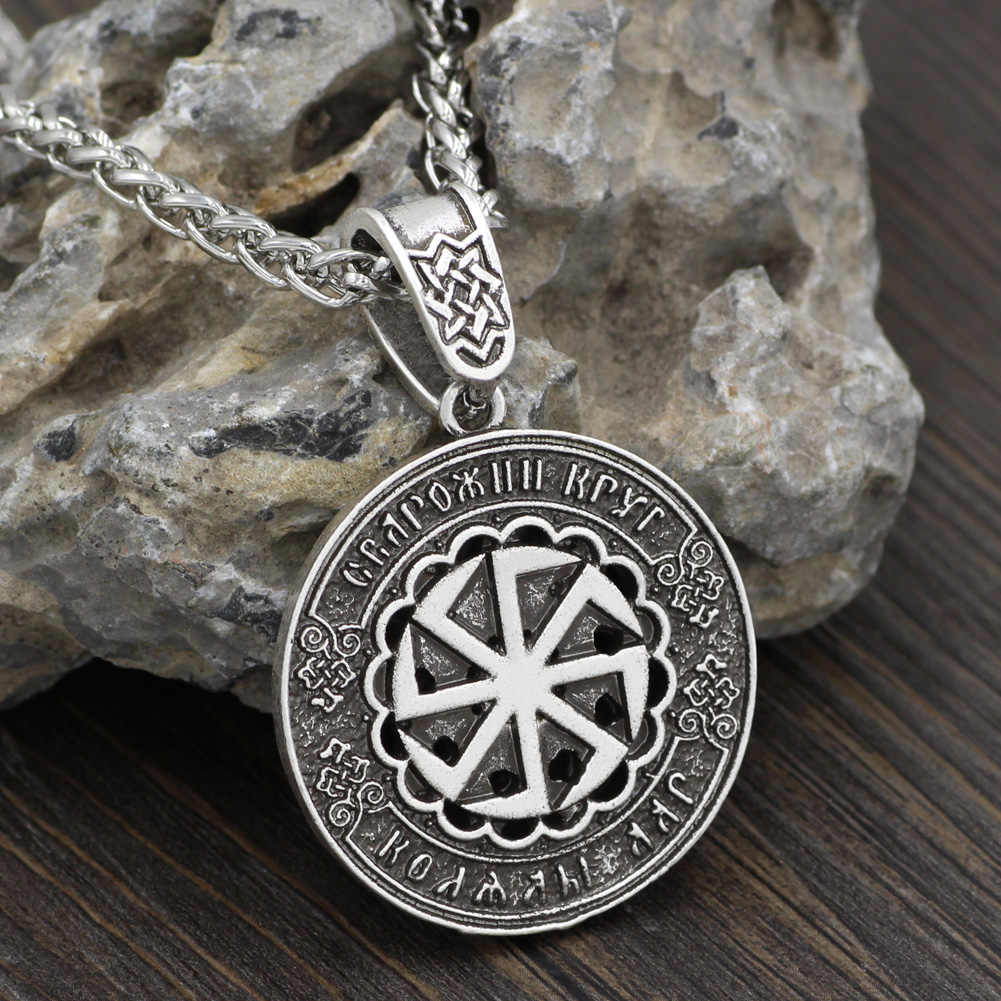 Men Slavic Amulet Pagan Talisman Kolovrat Symbol Pagan Jewelry Sun Wheel  Amulet Pendant Necklace with Gift Bag