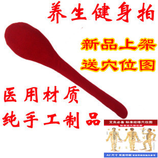 Free shipping Chinese medicine fitness health care massage stick meridiarns hammer random