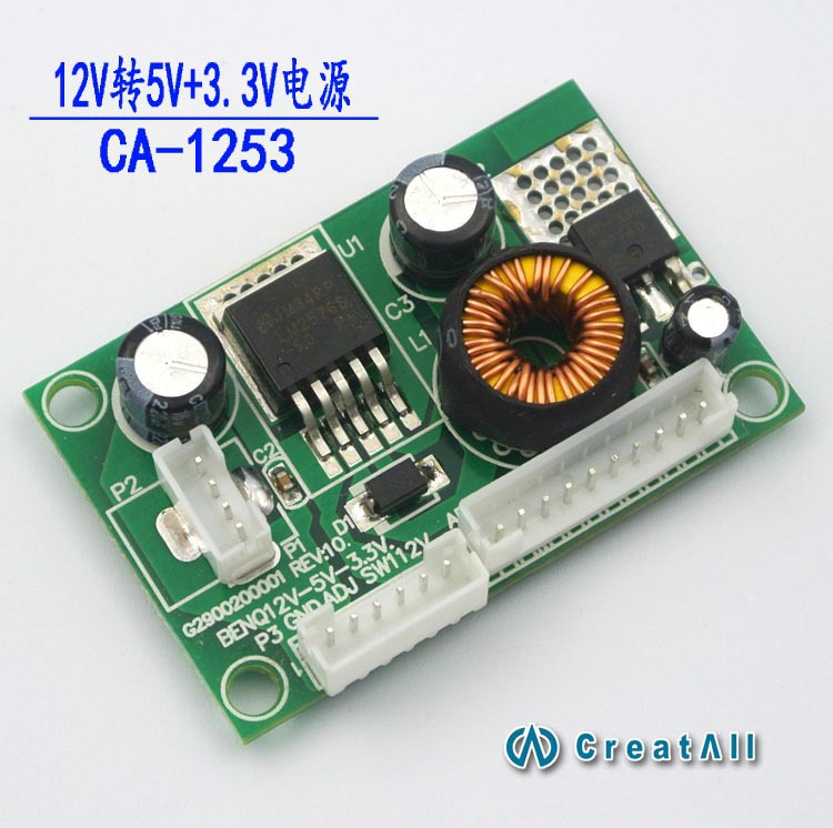 CA-1253 12V To 5V To 3.3V Voltage Conversion Board BENQ 12V 5V 3.3V Power Supply Board BenQ