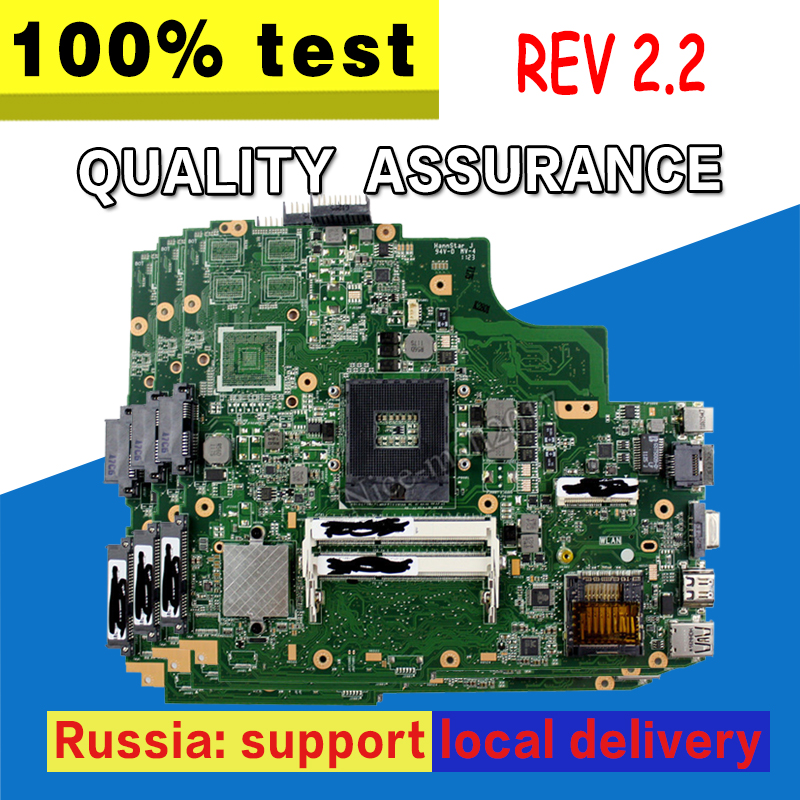 K43E Motherboard USB3.0 REV 2.2 For ASUS K43SD K43E Laptop motherboard K43E Mainboard K43SV K43SJ Motherboard test 100% OK laptop non integrated motherboard for k43sd k43sd main board free shipping