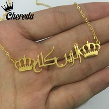 875f1d850 Chereda Unique Personality Custom Necklace For Women Arabic Fashion Pendant  Lady Lover Customs Jewelry Party Bar Accessories