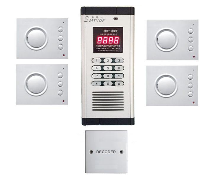 Xinsilu Neue Ankunft Sicherheit Nicht-visuelle Gebäude Intercom System Für 4-wohnungen Hand-free Audio Tür Telefon Passwort Entsperren Guter Geschmack
