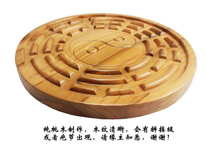 The full range of peach gossip lucky disc ornaments transport Home Furnishing decoration 2060113 Feng Shui fortune