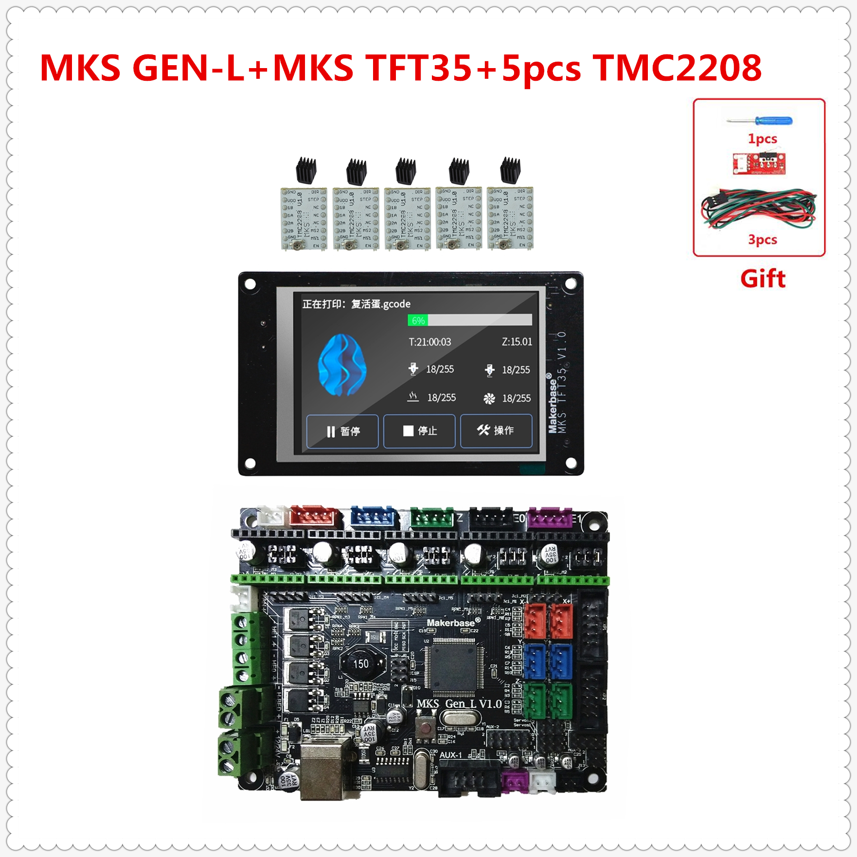 MKS GEN L MKS TFT35 LCD 3D printer accessories support a4988 DRV8825 tmc2100 tmc2208 lv8729 tmc2130
