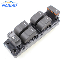 YAOPEI 8 Pins and 14 Pins High Quality Electric Power Window Switch 25779767 For GMC Canyon Chevrolet Colorado Hummer H3 H3T