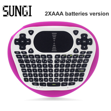 Original T8 Mini Wireless Keyboard 2 4G Gaming Keyboard Air Fly Mouse Muti touch Touchpad For