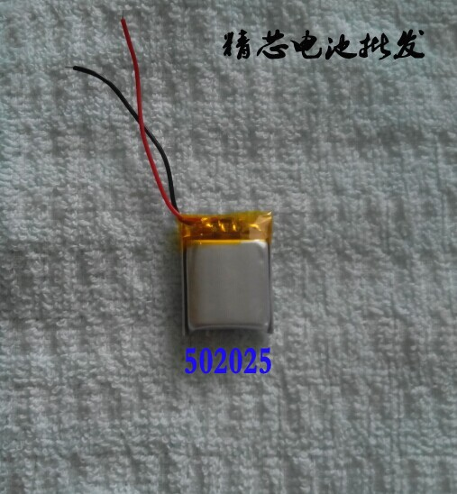 3.7V polymer lithium <font><b>battery</b></font> <font><b>502025</b></font> 180MAH MP3 MP4 MP5 GPS Bluetooth headset small toys image