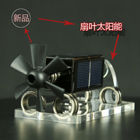Solar Magnetic Motor Maglev Fan Science Creative Ornaments Gifts