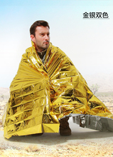 Wholesale 210*160cm Portable Emergency Blankets Lifesaving blanket Warming blanket Safety & Survival for Camping & Hiking