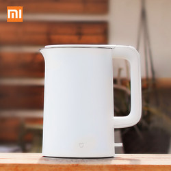 Xiaomi Mijia 1.5L Electric Water Kettle Auto Power-off Protection Wired Handheld Instant Heating Original Electric Kettle