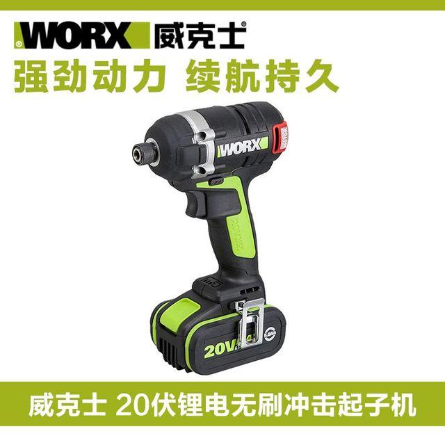 WORX WU292 профессиональный инструмент 20 В МАКС Лит-Ионная Бесщеточный Ударный гайковерт Максимальный крутящий момент 170N. м с 2 * 4.0Ah батареи