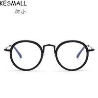 KESMALL 2017 Klasyczne Okulary TR90 Rama Kobiety Mężczyźni Okrągły Kształt Rocznika Mody Okulary Optyczne Ramki Okularów Óculos BY387