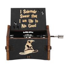 Винтажная деревянная музыкальная шкатулка, изысканная элегантная подарочная музыкальная шкатулка, украшение для дома, украшения, детский подарок(Black Harry Potte