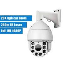 2 0MP 1080P IP PTZ PoE high speed dome 20X Zoom Outdoor 250m IR Laser P2P