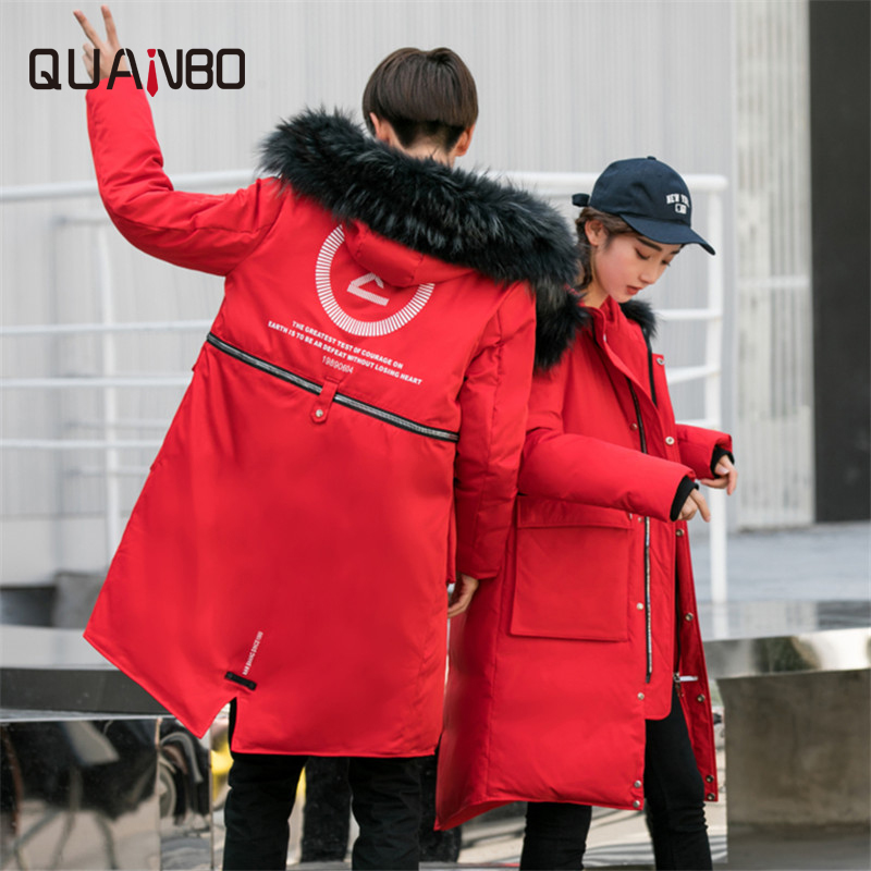 QUANBO Brand 90% Men's and Women's Leisure   Down   Jackets Top Quality Fashion Warm Lovers Winter Clothing Long Hooded Casual   Coat