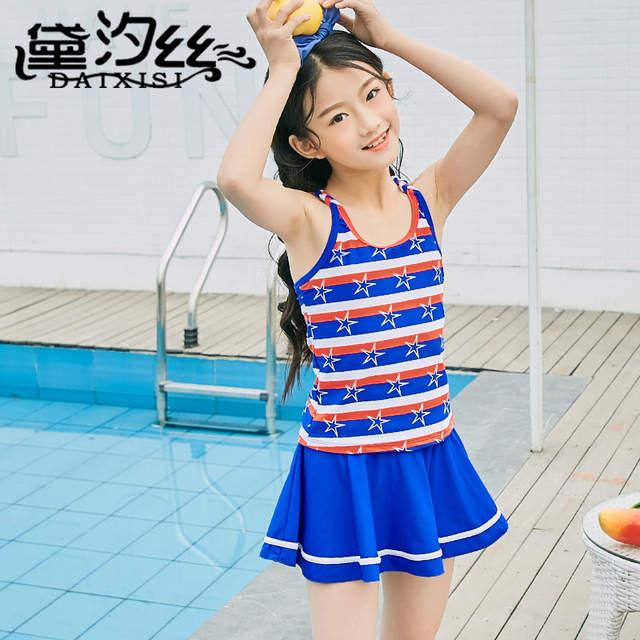 d9432d4a60 placeholder irls Kids Skirted Swimsuit Print Striped Swimwear Child Cute Swim  Bathing Suit Bather Teens Beach Bodysuit