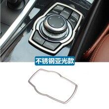 Стайлинга автомобилей Нержавеющаясталь подкладке мультимедиа Пуговицы отделкой Чехол для BMW 1 3 4 5 7 серии X1 X3 X4 X5 x6 F10 F11 f07 F30 F31