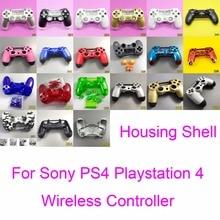 18 couleurs Top qualité Mat Logement Shell pour Sony PS4 Playstation 4 Wireless Controller