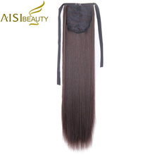 AISI BEAUTY 22″ Silky Straight Synthetic High Temperature Fiber Drawstring Ponytail Hair Pieces for Women
