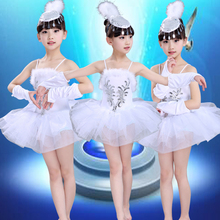 20pcs/lot Free Shipping White Swan Leotards Ballet Dance Dress for Kids Girls Children Stage Ballroom Competition Dance Costumes