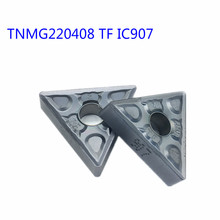 20PCS TNMG220408 TF IC907/ IC908 External Turning Tools tnmg 220408 Carbide inserts Lathe cutter Cutting Tool CNC