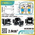 DC kompressor speziell für kälte in boot anwendungen, ermöglicht es zu widerstehen vibrationen und harten auswirkungen.