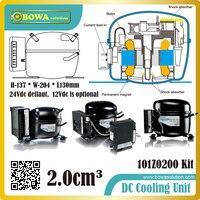 Dc компрессор специально разработан для холодильного в лодке приложений, позволяет ему противостоять вибрации и жестких ударов.
