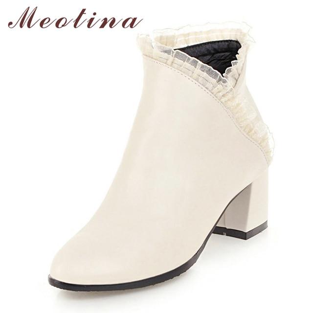 Meotina Shoes Women Boots Winter Square Heel White Short Boots Ruffles Pointed Toe High Heel Boots Zipper Autumn Footwear Beige