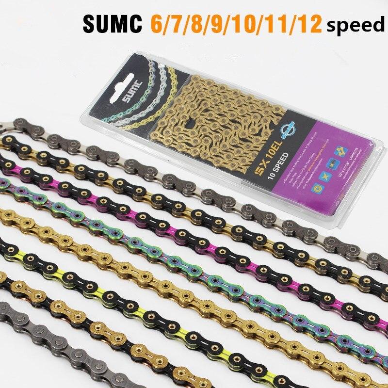 MEROCA MTB mountain bike 24/27/30speed chain folding road bike bicycle 8 9 10 11 12 speeds chain цена