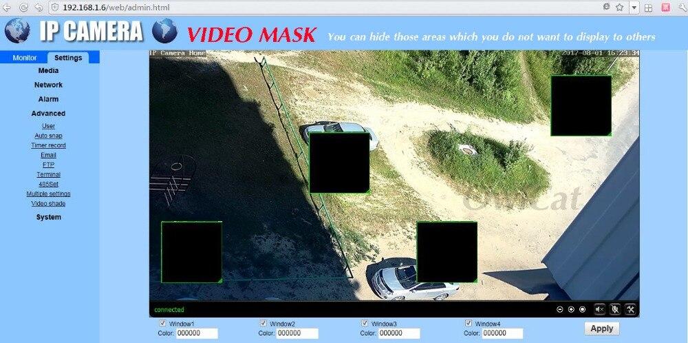 video shade