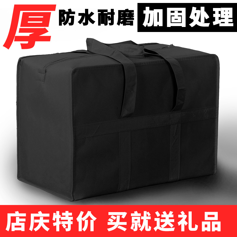 Popular 62 Inch Luggage-Buy Cheap 62 Inch Luggage lots from China ...