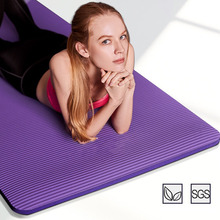 1830x600x100mm Yoga Mat with Position Line Non Slip Carpet Mat For Beginner Environmental Fitness Gymnastics Mats 10mm extended nbr yoga mat widened yoga with position line non slip carpet mat for beginner environmental fitness gymnastics mat